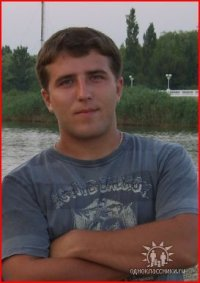 Сергей Элибиев, 7 апреля 1985, Львов, id19689541