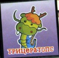 Мишка Женат, 1 апреля 1989, Санкт-Петербург, id32891095