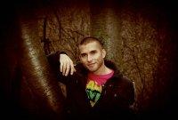 Артур Кравцов, 11 марта , Вологда, id34104583