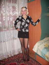 Наталья Авдотьева, 2 марта 1994, Москва, id41930961