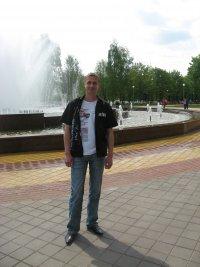 Максим Астрейко, 19 апреля 1982, Солигорск, id44625332