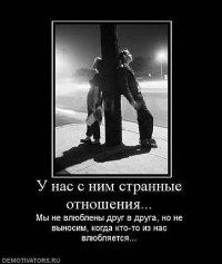 Саша Саша, 3 марта , Москва, id76228012