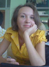 Анна Александровна, 17 февраля 1986, Днепропетровск, id7800014